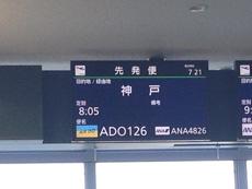 ADO126