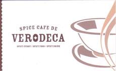 スパイス カフェ デ ベロデカ