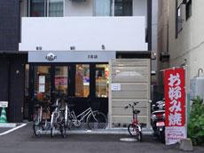 広島風お好み焼きピックアップ