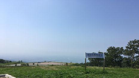 城岱牧場展望台