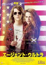 AmericanUltra