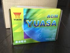 T_yuasa_bt1