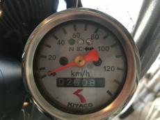 2508km