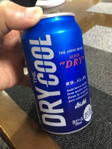 DRY THE COOL