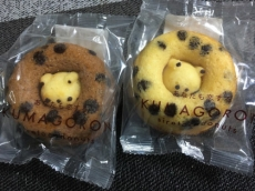KUMAGORON shiretoco donutsu
