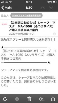 Ma1050_201021