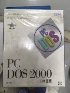 Pcdos2000