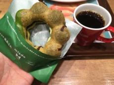 ポン・デ・宇治抹茶&ショコラクリーム