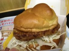 チキンタツタ 瀬戸内レモンタルタル