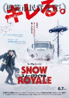 SNOW ROYALE