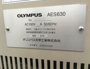 AES630