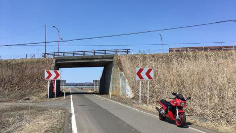 新角田跨線橋